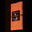 Tablette de Chocolat Noir GRAND CRU VIETNAM